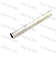 Труба гладкая 2,4м Ø16мм Белое Золото