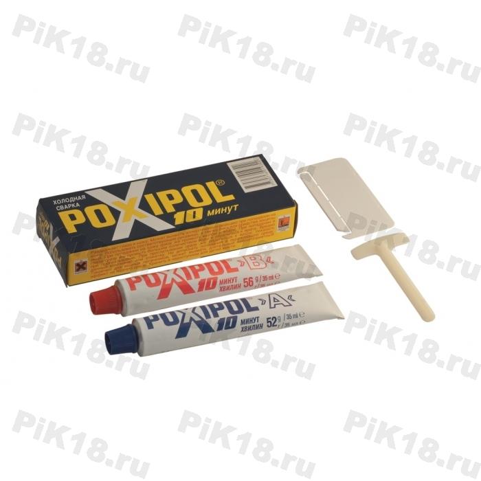 Двухкомпонентный клей POXIPOL 70ml
