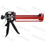 Пистолет для выпрессовывания картриджей