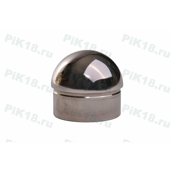 Заглушка полусфера для трубы 50,8мм