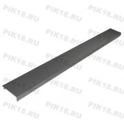 Декоративная крышка для профиля зажимного, окрашенная RAL9006
