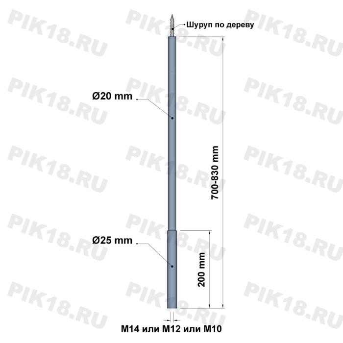 Стойка регулируемая Ø25/20мм под деревянный поручень (700-830мм)