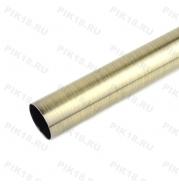 Труба гладкая 2,0м Ø25мм Антик