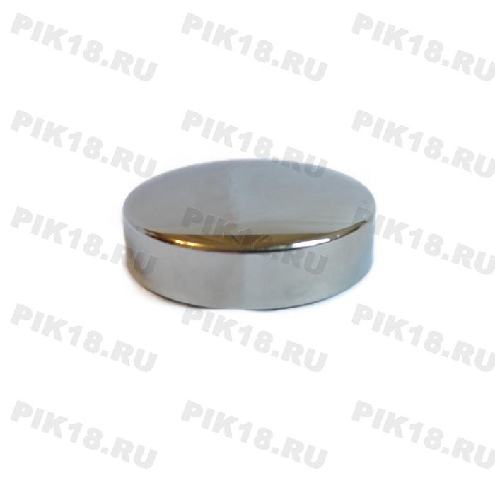 Заглушка штампованная наружная для трубы 50,8мм